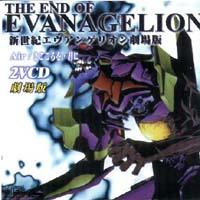 Genesis english neon download the evangelion of end evangelion sub